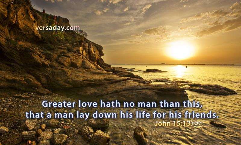 john 15 13 verse for february 12